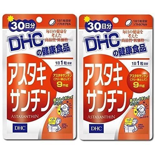 DHC 公式ストア SALE開催中 アスタキサンチン 60日分 送料無料 30日分×2袋