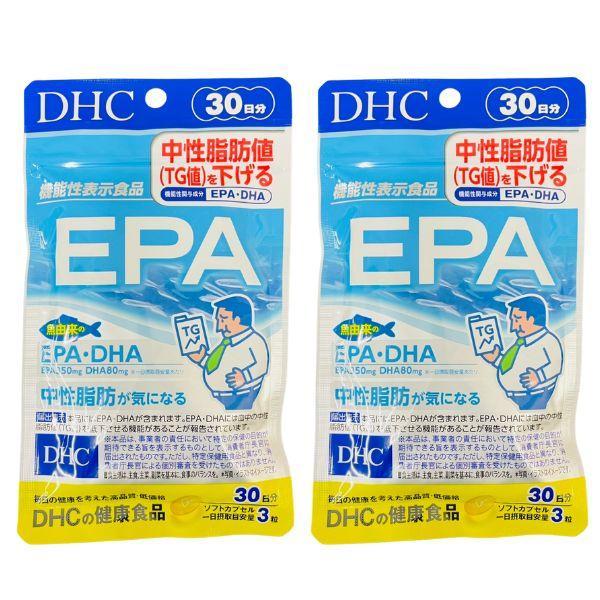 有名な DHC EPA 30日分 ブランド買うならブランドオフ 2袋セット 180粒 ディーエイチシー 送料無料