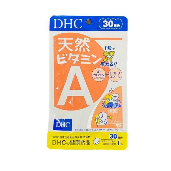 新作販売 爆安プライス DHC 天然ビタミンA 送料無料 30日分