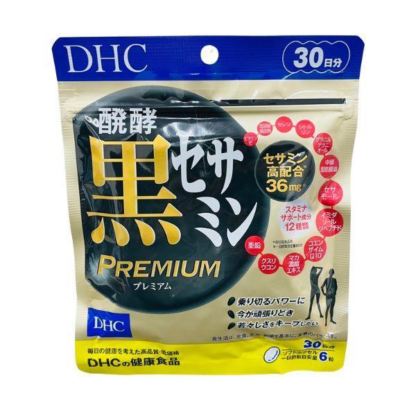 Seasonal Wrap入荷 低価格 DHC 醗酵黒セサミン プレミアム 30日分 送料無料