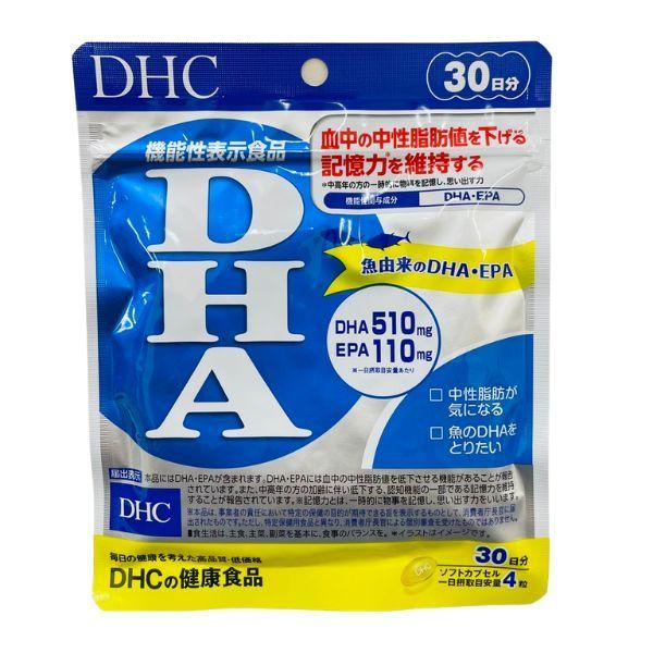 流行 DHC DHA 30日分 <セール&特集> 送料無料 サプリメント