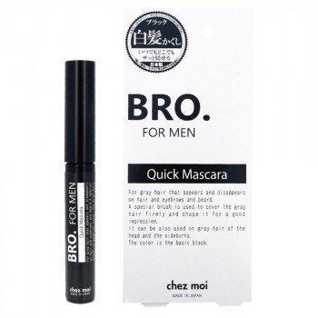 BRO.FOR MEN クイックマスカラ 通販 激安 スーパーセール 白髪隠し 男性用