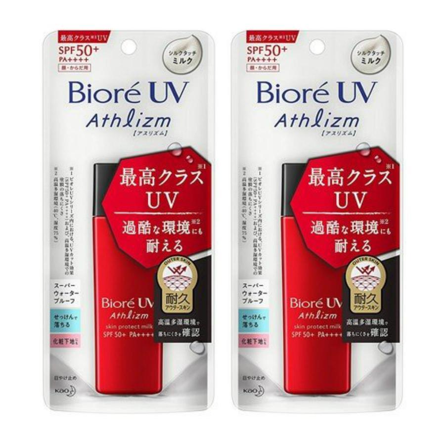 ビオレ UV 早割クーポン アスリズム スキンプロテクトミルク 新作続 送料無料 2個 日焼け止め