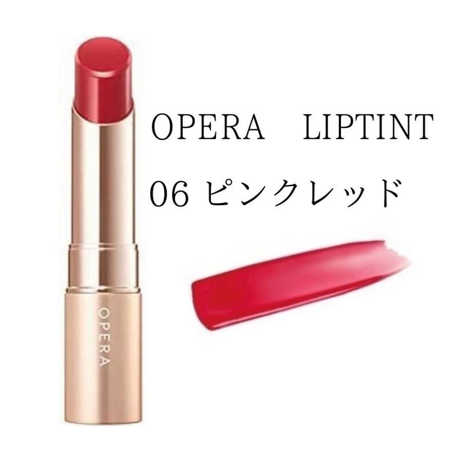 オペラ OPERA リップティント N 06 送料無料 売店 ピンクレッド 引き出物
