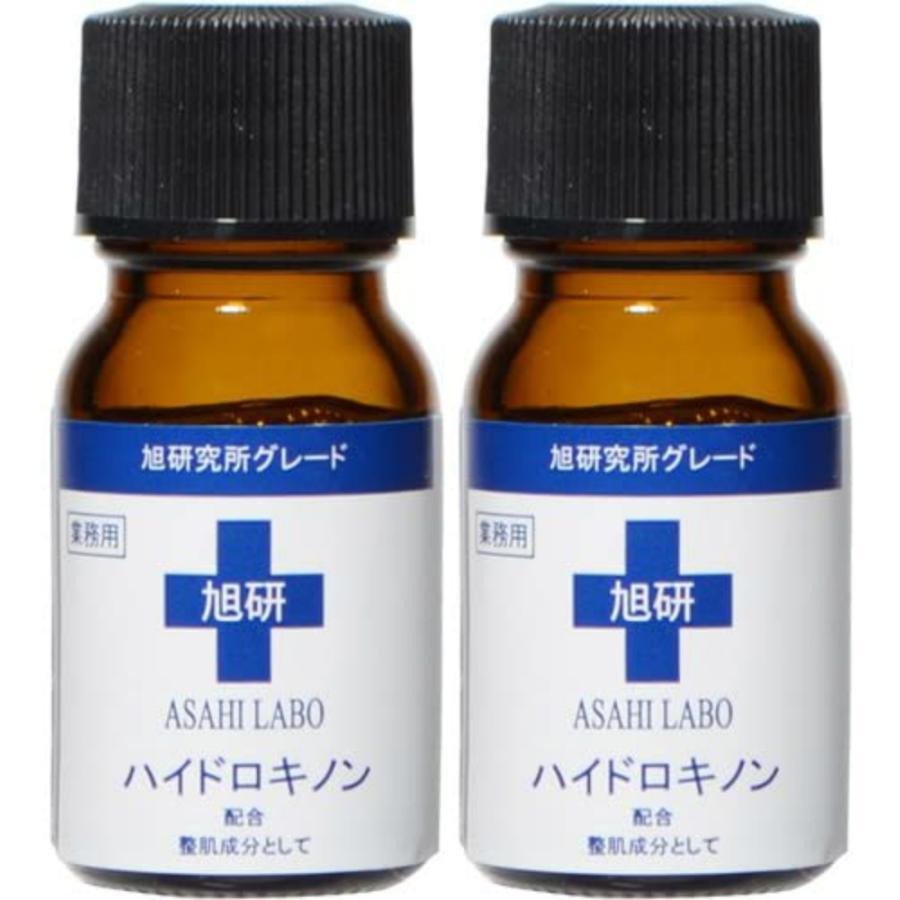 旭研 ハイドロキノン 2本 皮膚 激安 業務用 全品最安値に挑戦 送料無料 科 10g