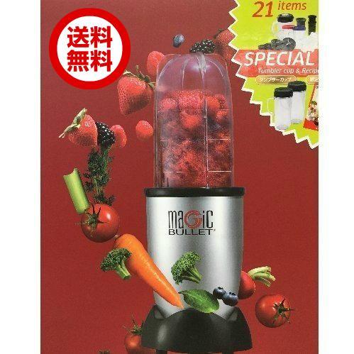 マジックブレット デラックス 超安い ミキサー セール特別価格 21点セット