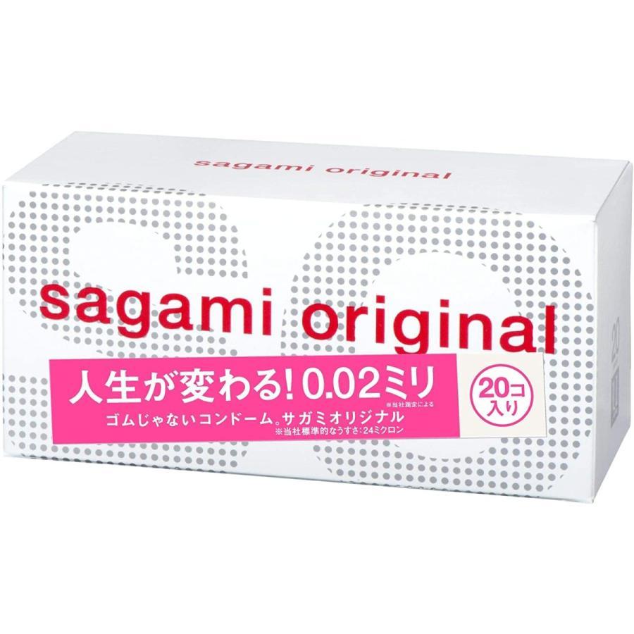 コンドーム サガミオリジナル 超人気 専門店 002 20個入 現金特価 送料無料
