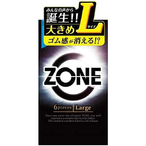 ZONE ゾーン 人気ブランド多数対象 人気ブランド Largeサイズ 6個入 送料無料