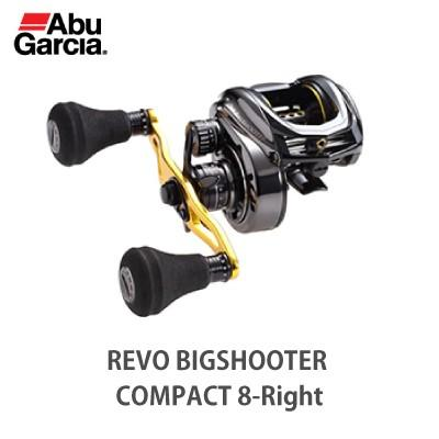 アブガルシア レボ ビッグシューターコンパクト8 右巻き(0036282963917)AbuGarcia BIGSHOOTER COMPACT 8 Right Handle