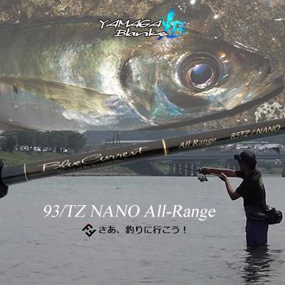 ヤマガブランクス アジングロッド ブルーカレント 93/TZ NANO オールレンジ (4560395517263)YAMAGA Blanks BlueCurrent All-Range