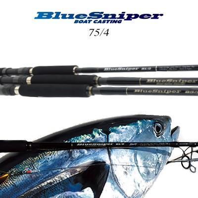 ヤマガブランクス ブルースナイパー 75/4 ボートキャスティング (4560395514538) YAMAGA Blanks 青Sniper 75/4 Boat Casting Game