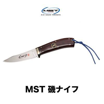 松田オリジナル MST 磯ナイフ(4996578542324) Mtsuda Original MST Knife