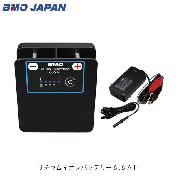 BMO JAPAN リチウムイオンバッテリー6.6Ah(チャージャーセット) 電動リール用バッテリー 10Z0009 BMOジャパン BM10Z0009