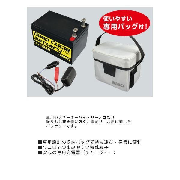 BMO JAPAN ディープサイクルバッテリー13Ah 本体・チャージャー・バッグセット 電動リールバッテリー 10Z0001 BMOジャパン BMD13SET hikyrm 02