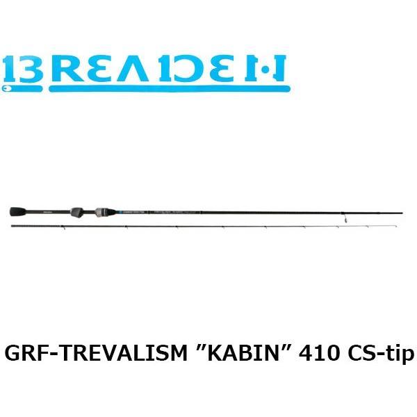 ブリーデン BREADEN GlamourRockFish トレバリズム キャビン TREVALISM カーボンソリッドティップモデル GRF-TREVALISM 410 CS-tip BRI4571136851560