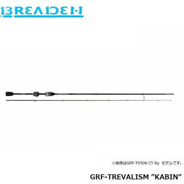 """ブリーデン BREADEN GlamourRockFish トレバリズム キャビン カーボンチューブラーティップモデル GRF-TREVALISM """"KABIN"""" 410 CT-tip BRI4571136851607"""