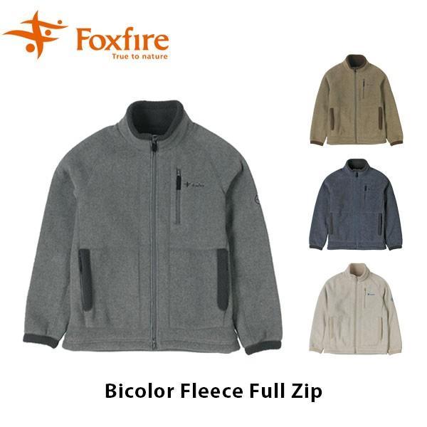 フォックスファイヤー Foxfire メンズ Bicolor Fleece Full Zip バイカラーフリースフルジップ アウター ジャケット フリース 透湿防風 FOX5113902
