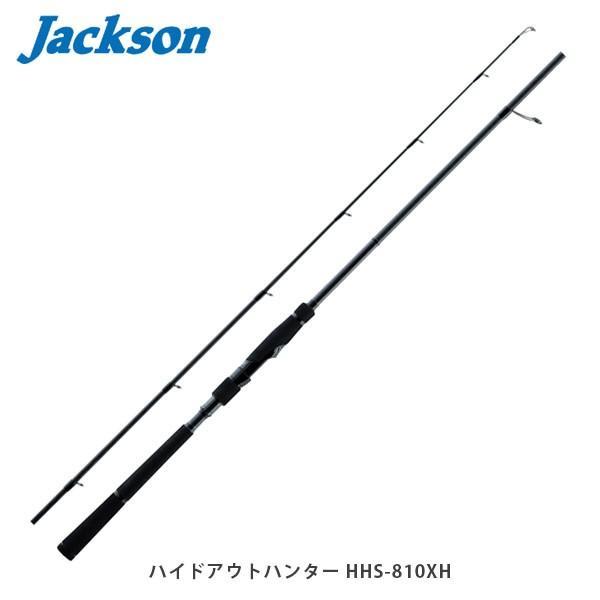 ジャクソン Jackson 竿 ロックフィッシュ専用ロッド ハイドアウトハンター HHS-810XH スピニングモデル JKN4511729011025