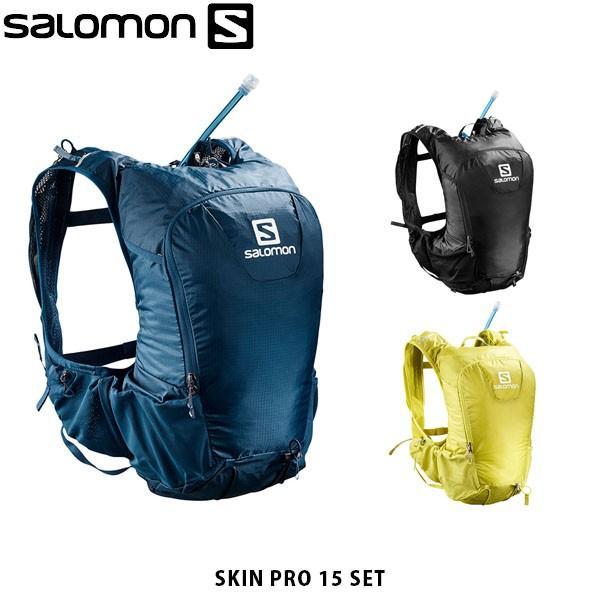 f9a1bf679ad9 サロモン SALOMON バックパック SKIN PRO 15 SET SET 15L レディース ...