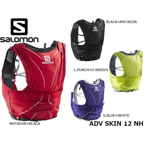 サロモン SALOMON バックパック ADV SKIN 12 NH 12L トレイルランニング トレラン 山ラン ランニング リュック SAL0450