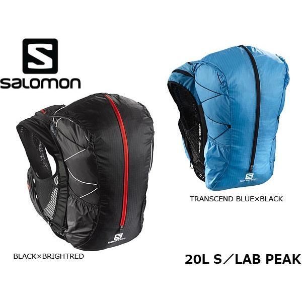 サロモン SALOMON バックパック S/LAB PEAK 20 20L トレイルランニング トレラン 山ラン ランニング リュック SAL0504