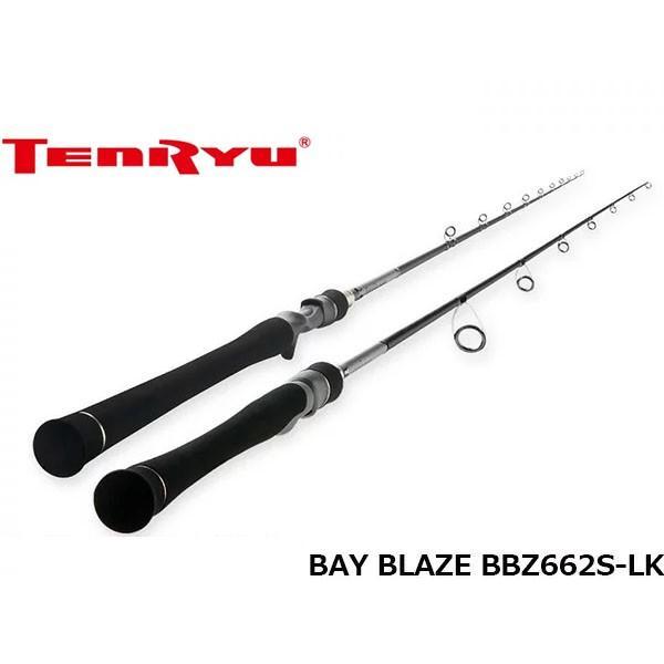 テンリュウ 天龍 ロッド 竿 オフショア ベイブレイズ OFF SHORE BAY BLAZE BBZ662S-LK 2ピース TENRYU TEN017853