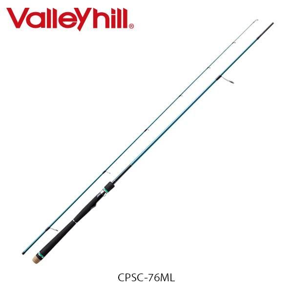 バレーヒル ロッド HRXスタート CPSC-76ML ロックフィッシュ ベイトモデル 釣り フィッシング Valleyhill VAL209746