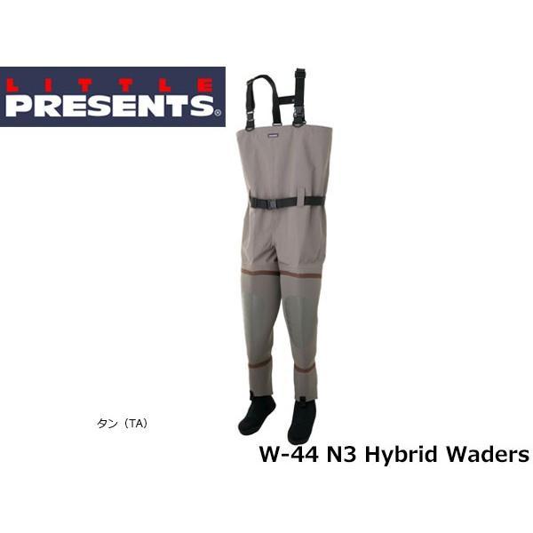 リトルプレゼンツ LITTLE PRESENTS N3 ハイブリッドウェーダー N3 Hybrid Waders W-44 W44