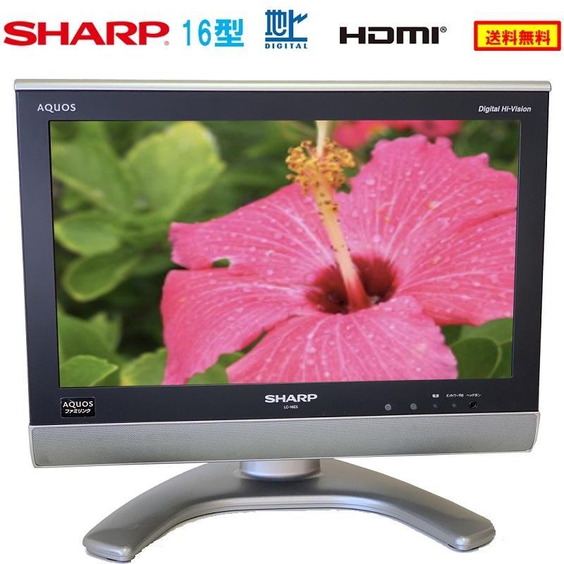 中古 大幅値下げランキング SHARP シャープ 16V LC-16E5 送料無料 通販 液晶カラーテレビ