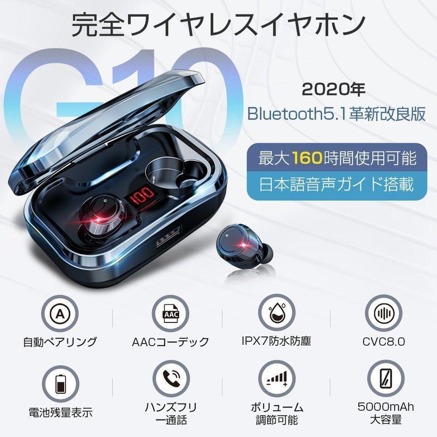 ワイヤレスイヤホン bluetooth5.1 ブルートゥース 5000mAh大容量 自動接続 両耳重低音 LED残量表示 IPX7防水 iPhone/Android対応|hillnup|02