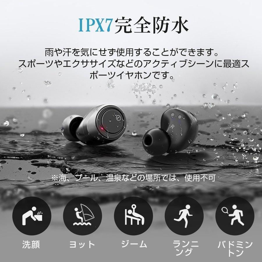 ワイヤレスイヤホン bluetooth5.1 ブルートゥース 5000mAh大容量 自動接続 両耳重低音 LED残量表示 IPX7防水 iPhone/Android対応|hillnup|11