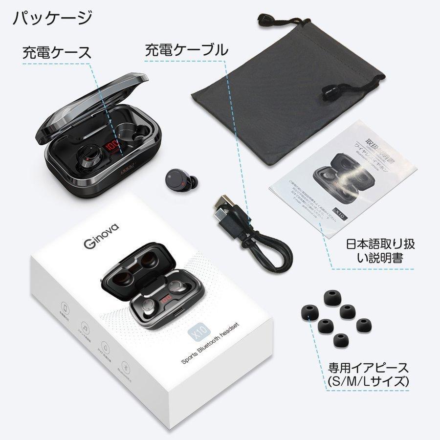 ワイヤレスイヤホン bluetooth5.1 ブルートゥース 5000mAh大容量 自動接続 両耳重低音 LED残量表示 IPX7防水 iPhone/Android対応|hillnup|19