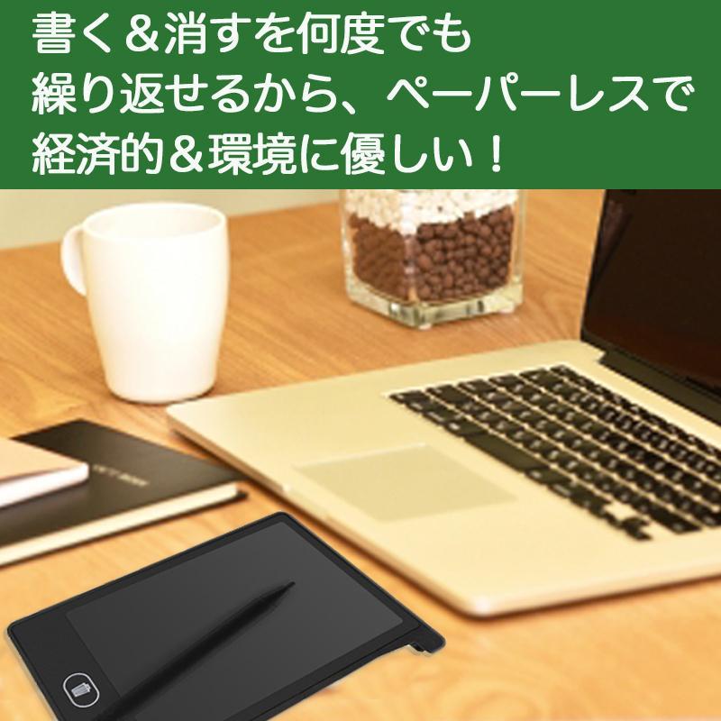 電子メモ パッド 4.5 インチ 勉強 メモ帳 軽量 薄型 在宅ワーク LCD 子供 安い お絵描き 筆談 ペーパーレス|hillpine-shop|02