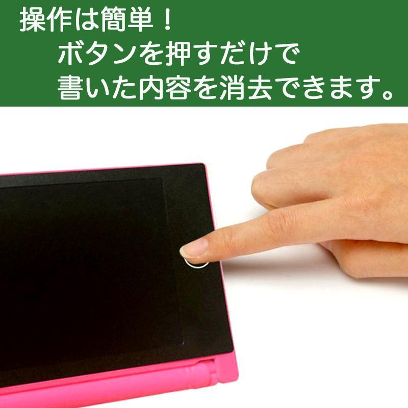 電子メモ パッド 4.5 インチ 勉強 メモ帳 軽量 薄型 在宅ワーク LCD 子供 安い お絵描き 筆談 ペーパーレス|hillpine-shop|03
