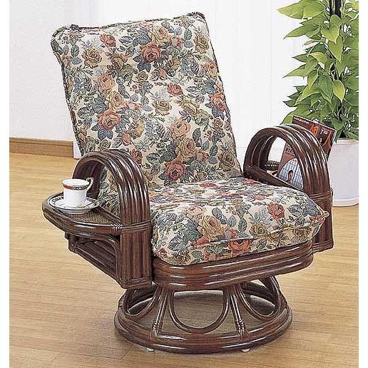 籐ラタン リクライニング回転座椅子憩 ハイタイプ