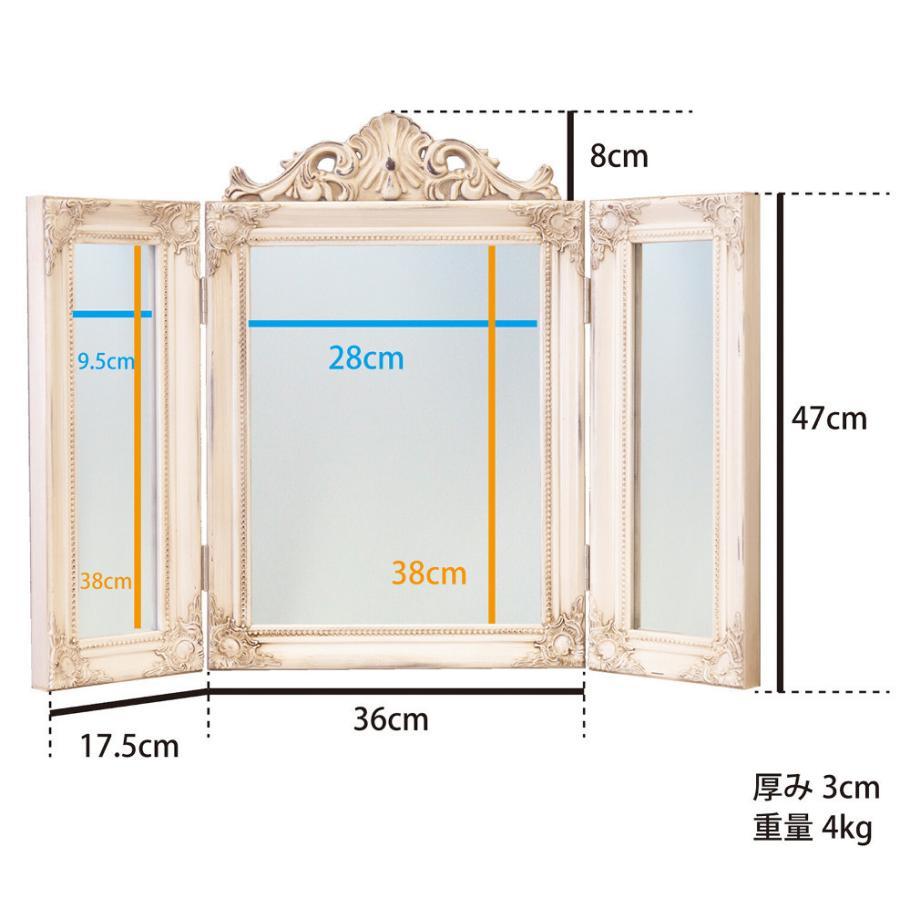 (予約注文のみ) ロココ調卓上3面ミラー三面鏡ヨーロピアンアンティークテイスト|himalaya|08