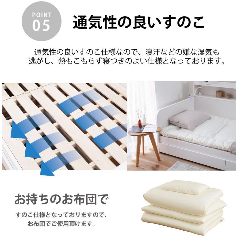 木製ソファベッドすのこシングルデイベッド新発想の収納大容量ソファベッド日本製|himalaya|11