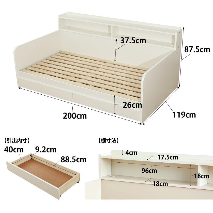 木製ソファベッドすのこシングルデイベッド新発想の収納大容量ソファベッド日本製|himalaya|12