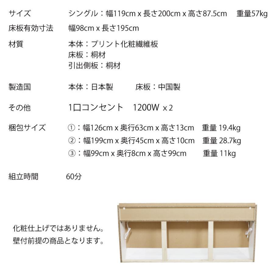 木製ソファベッドすのこシングルデイベッド新発想の収納大容量ソファベッド日本製|himalaya|13