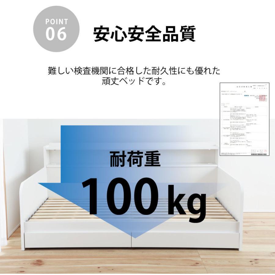 木製ソファベッドすのこシングルデイベッド新発想の収納大容量ソファベッド日本製|himalaya|05