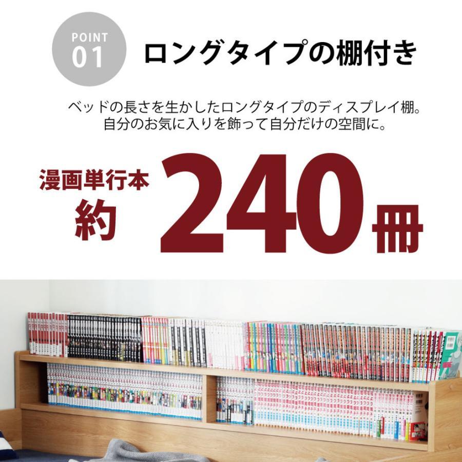 木製ソファベッドすのこシングルデイベッド新発想の収納大容量ソファベッド日本製|himalaya|06