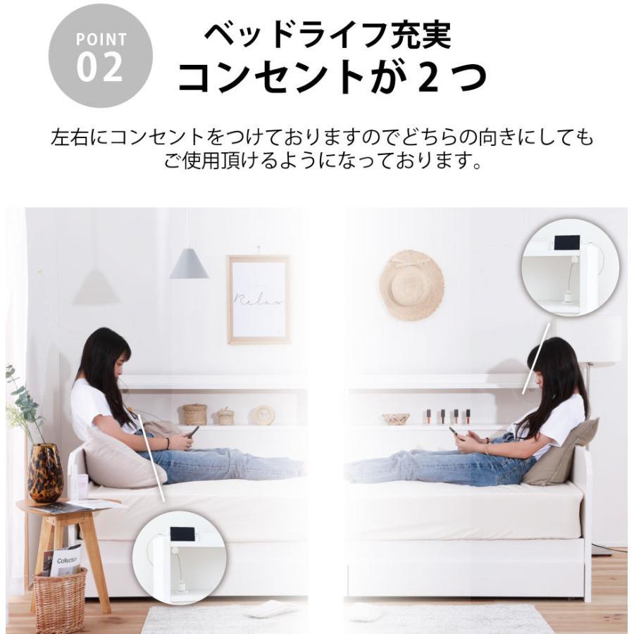 木製ソファベッドすのこシングルデイベッド新発想の収納大容量ソファベッド日本製|himalaya|07