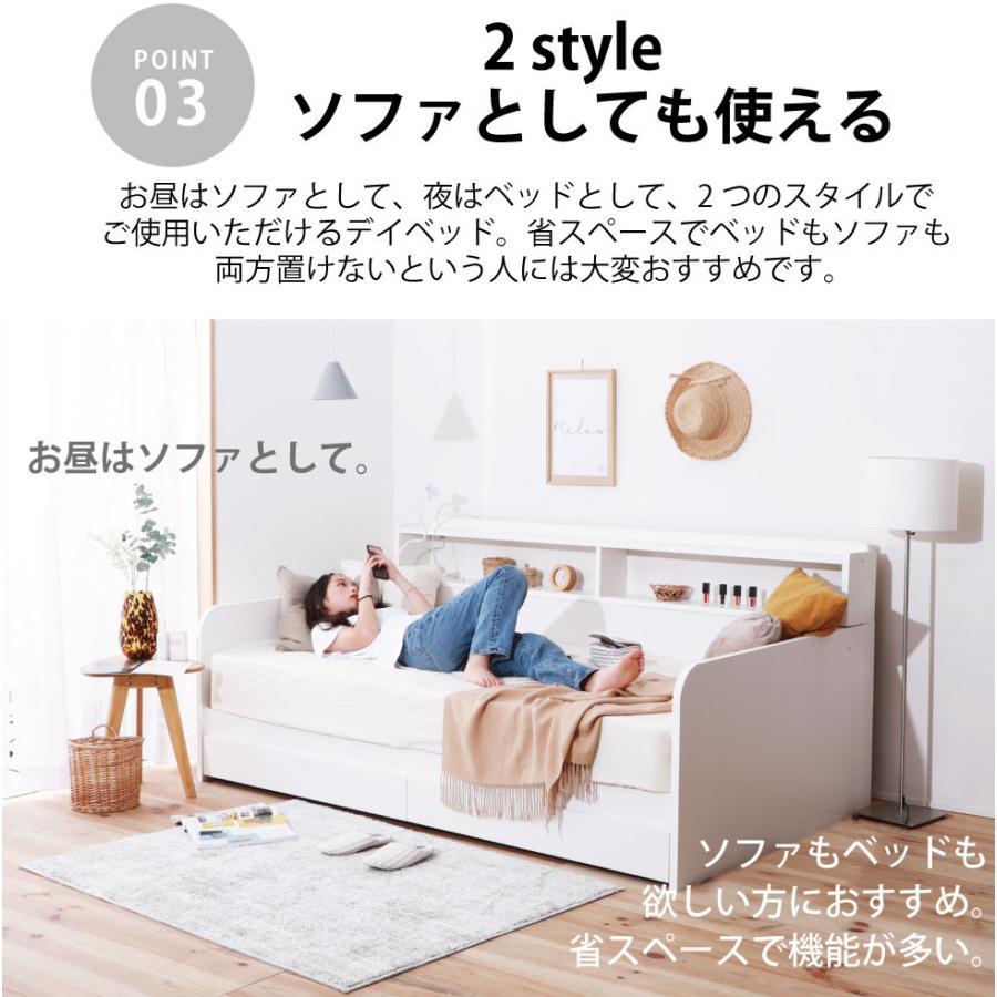 木製ソファベッドすのこシングルデイベッド新発想の収納大容量ソファベッド日本製|himalaya|08