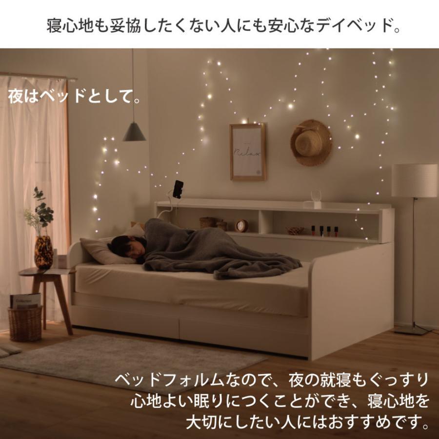 木製ソファベッドすのこシングルデイベッド新発想の収納大容量ソファベッド日本製|himalaya|09
