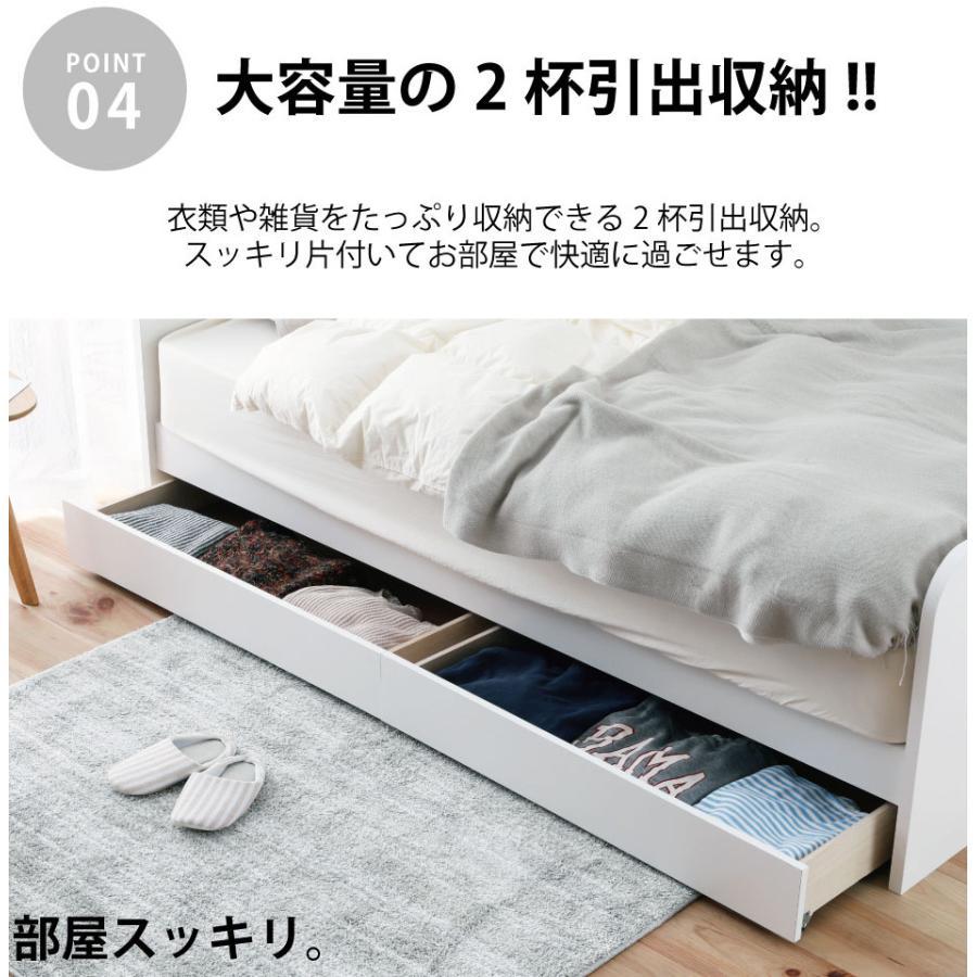木製ソファベッドすのこシングルデイベッド新発想の収納大容量ソファベッド日本製|himalaya|10