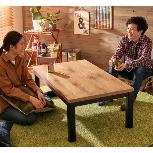 ロッジ風天然木パイン材突板天板採用カントリー調リビングコタツテーブル|himalaya