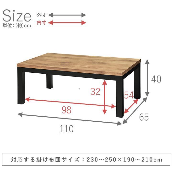 ロッジ風天然木パイン材突板天板採用カントリー調リビングコタツテーブル|himalaya|09
