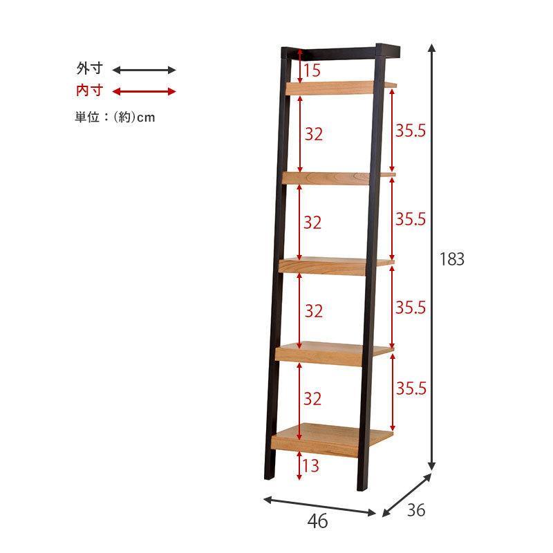 ラダーラック新商品 壁面収納 壁面ユニット ウォールラック コレクションラック 飾り棚|himalaya|10