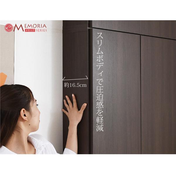 壁面収納突っ張り薄型本棚扉付き目隠しキャビネットふた(とびら)付きなので壁と同化 himalaya 02