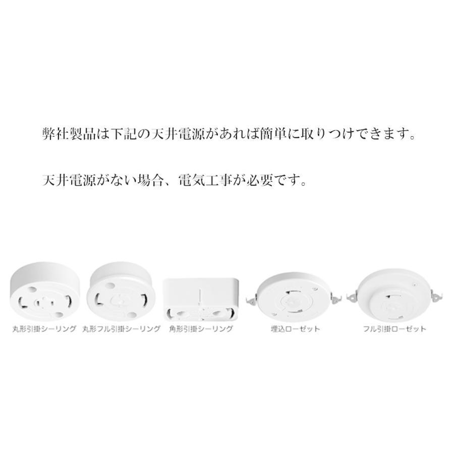 日本製和紙照明大型照明吹き抜け用和風天井照明ペンダントライト人気揉み紙仕様|himalaya|04